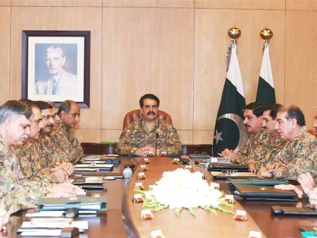 army-cheif-pakistan