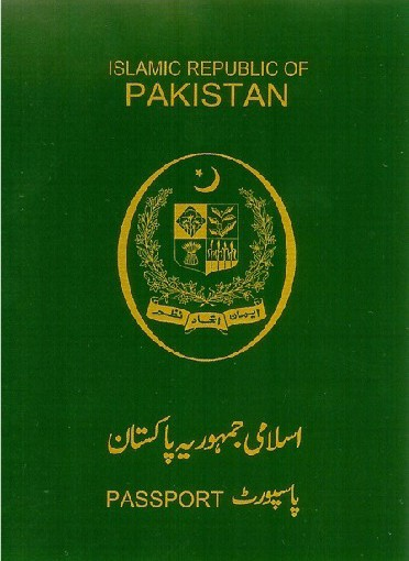 Pakistani_biometric_passport_(front_cover)